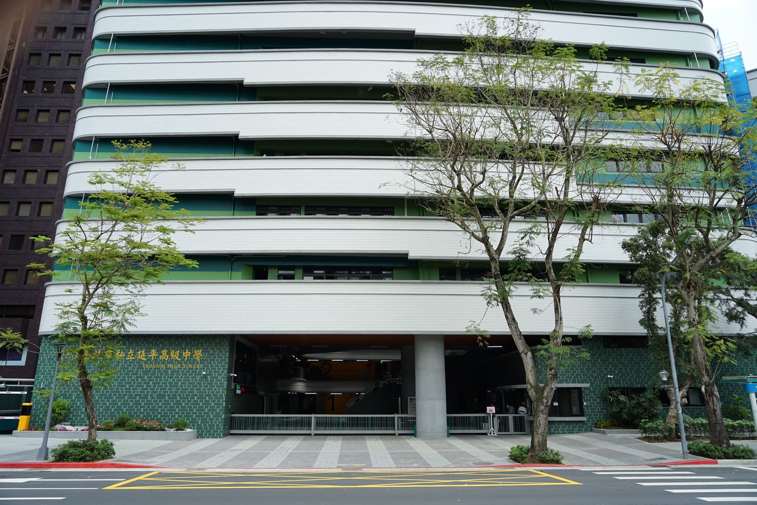 Teaching English and Living in Taiwan, A EXCELLENT Senior High School Position!  image