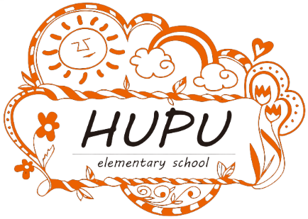 Teaching English and Living in Taiwan Jobs Available 教學工作, Hu-Pu Elementary School Public Elementary School Native-English Speaking Teachers Needed! image