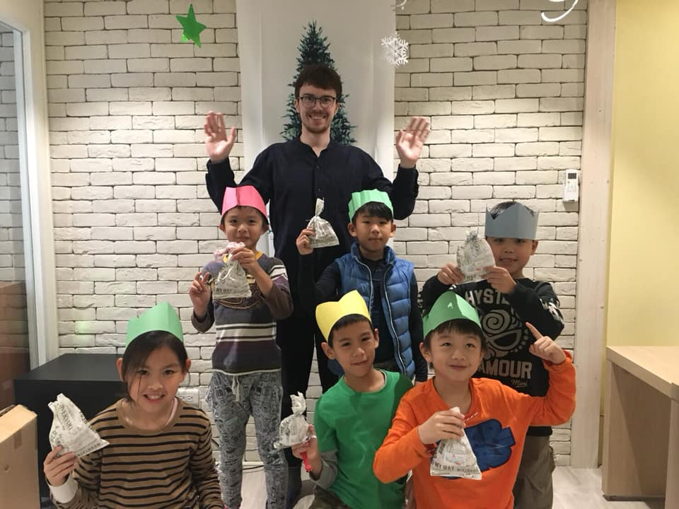 Teaching English and Living in Taiwan Jobs Available 教學工作, Kidstart International School Native English Teachers Wanted image