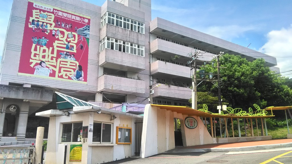 Teaching English and Living in Taiwan Jobs Available 教學工作, YG Expert HIGH Pay - Monday, Thursday & Friday.  AFTERNOONS 1pm to 4pm - Elementary School Position: APRC Holder image