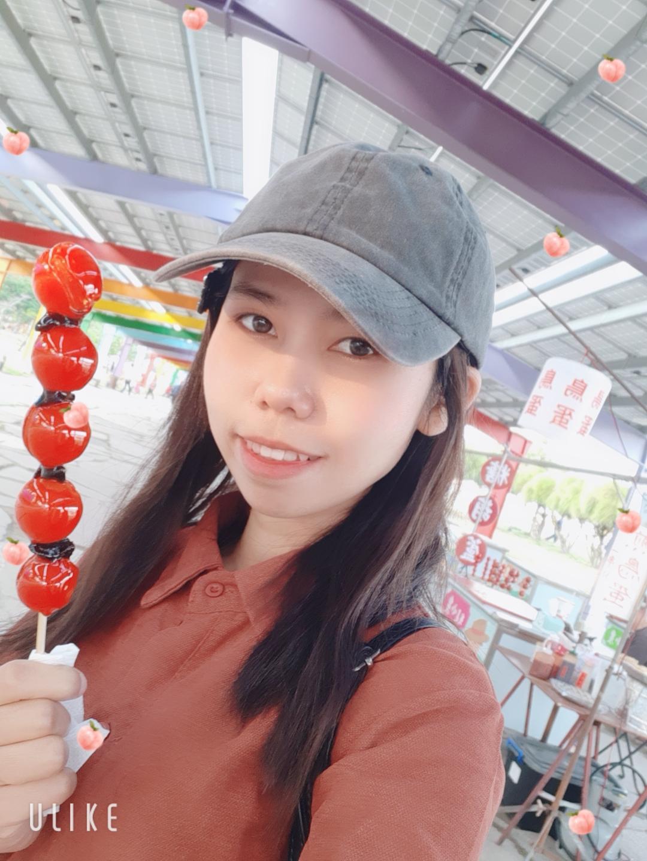 Teaching English and Living in Taiwan Tutors of Chinese Wanted  華語教學工作機會, Wanted: Mandarin Tutor (Female) image