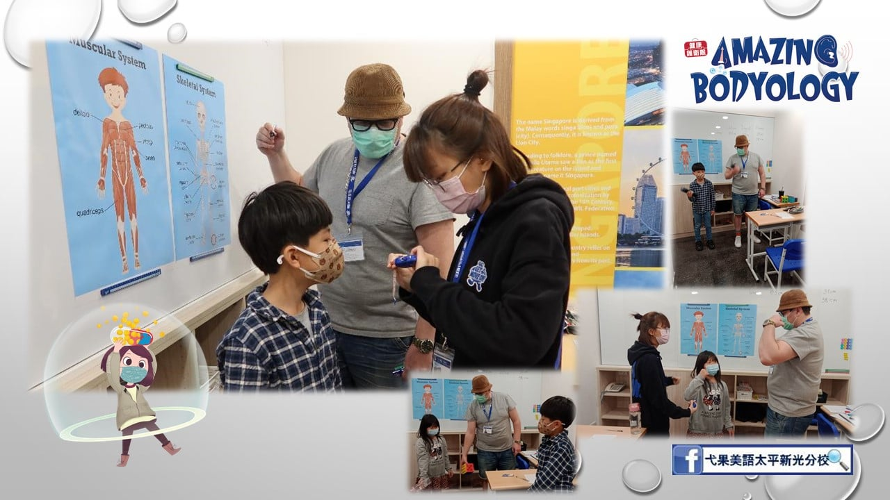 Teaching English and Living in Taiwan Jobs Available 教學工作, Taiping Xinguang Franchise School Full-time & Part-time Teachers Needed ! image