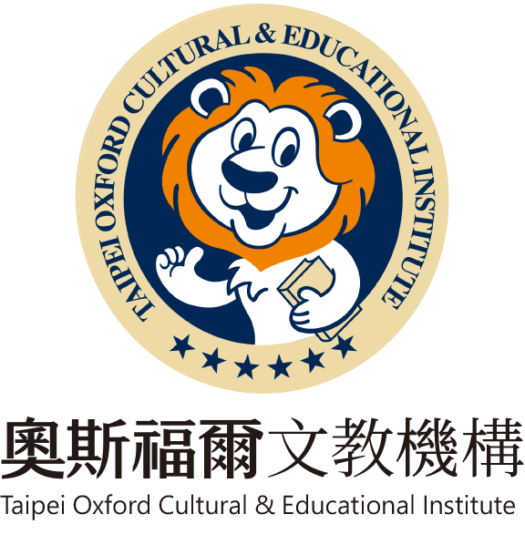 Teaching English and Living in Taiwan Jobs Available 教學工作, Taipei Oxford International School Perfect Daytime Schedule: Late Mornings to Early Afternoons! image