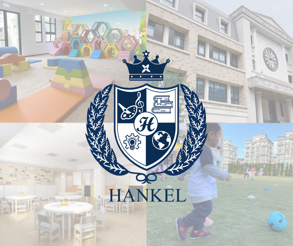 Teaching English and Living in Taiwan, Opportunities Through Education: VYL Specialist and ESL Teacher positions available at Shane/HIA image