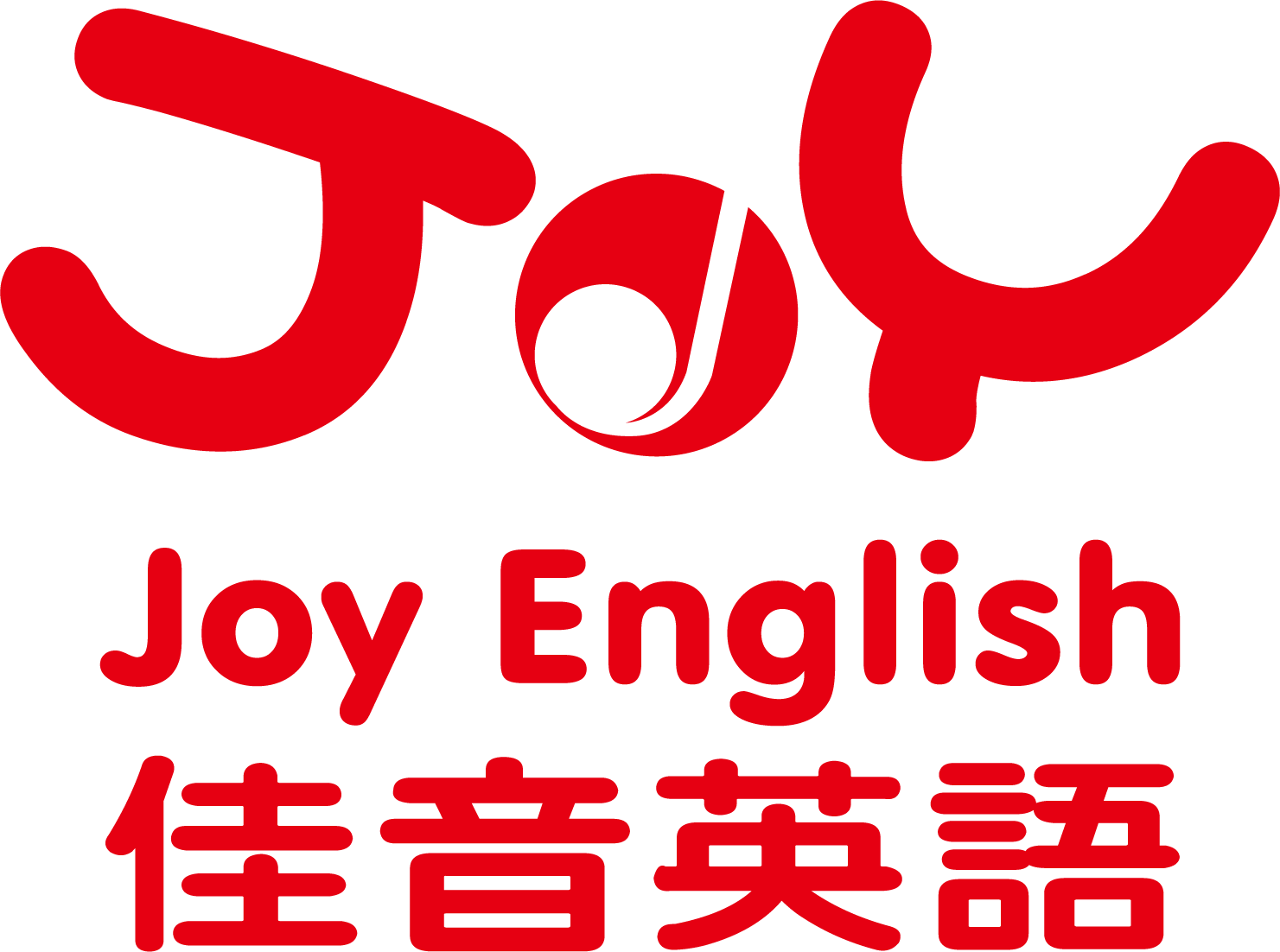 Teaching English and Living in Taiwan, ==Joy Children's Language School ==  First-Time Teachers WELCOME image