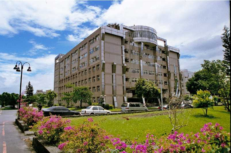 Teaching English and Living in Taiwan, Welcome to National Ilan University image
