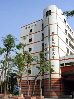 Teaching English and Living in Taiwan, Welcome to Study in National Changhua University of Education image