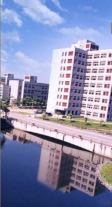Teaching English and Living in Taiwan, Welcome to National Yunlin University of Science and Technology image