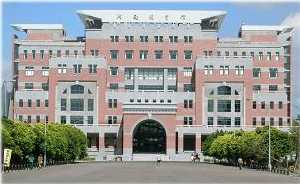 Teaching English and Living in Taiwan, Welcome to The Best Summer School of  Kainan University image