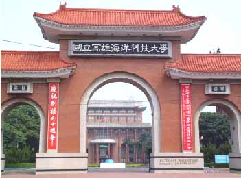 Teaching English and Living in Taiwan, Practical Marine Technologies image