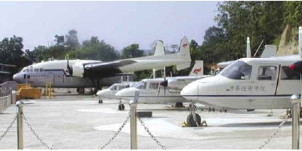 Teaching English and Living in Taiwan, Have You Considered a Career in Aircraft Maintenance? image