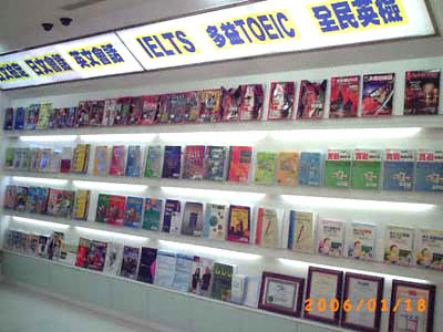 Teaching English and Living in Taiwan Jobs Available 教學工作, Time International Language Center Taoyuan City & Taipei City Language Center ! Looking For ENGLISH Teachers!  image