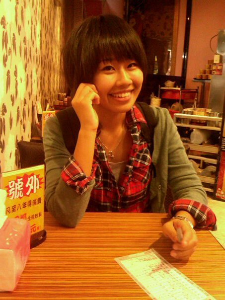 Teaching English and Living in Taiwan, Professionals Mandarin tutor for adults and children  image