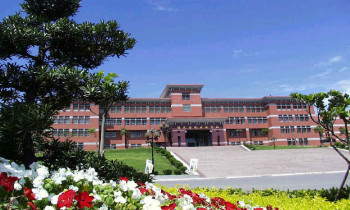 Teaching English and Living in Taiwan, Welcome to Hsuan Chuang University image