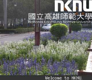 Teaching English and Living in Taiwan, One of the Nation's Finest Normal Universities image