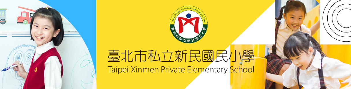 taiwan teaching english job Taipei Xinmin Private Elementary Bilingual School