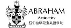 taiwan teaching english job Abraham Academy