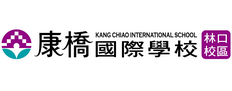 taiwan teaching english job Kang Chiao International School (Linkou campus)