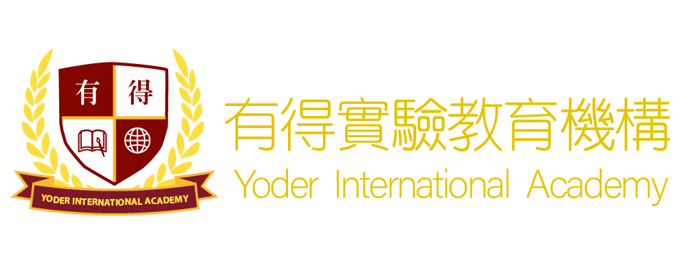 taiwan teaching english job Yoder Bilingual Academy