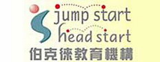 taiwan teaching english job Jump Start Language Schools