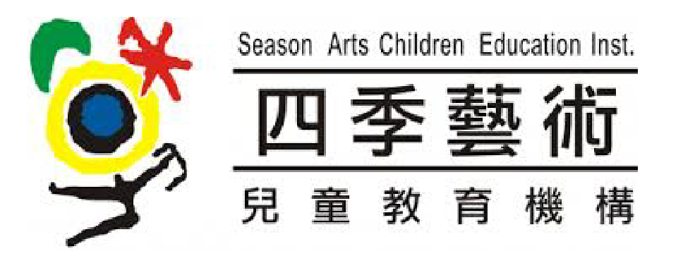 taiwan teaching english job Season Arts Children's Institute