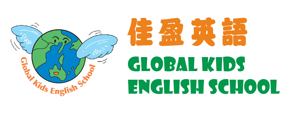 taiwan teaching english job Global Kids English School